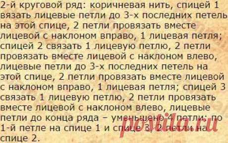 Вязаные мужские носки с монограммой   DAMские PALьчики. ru