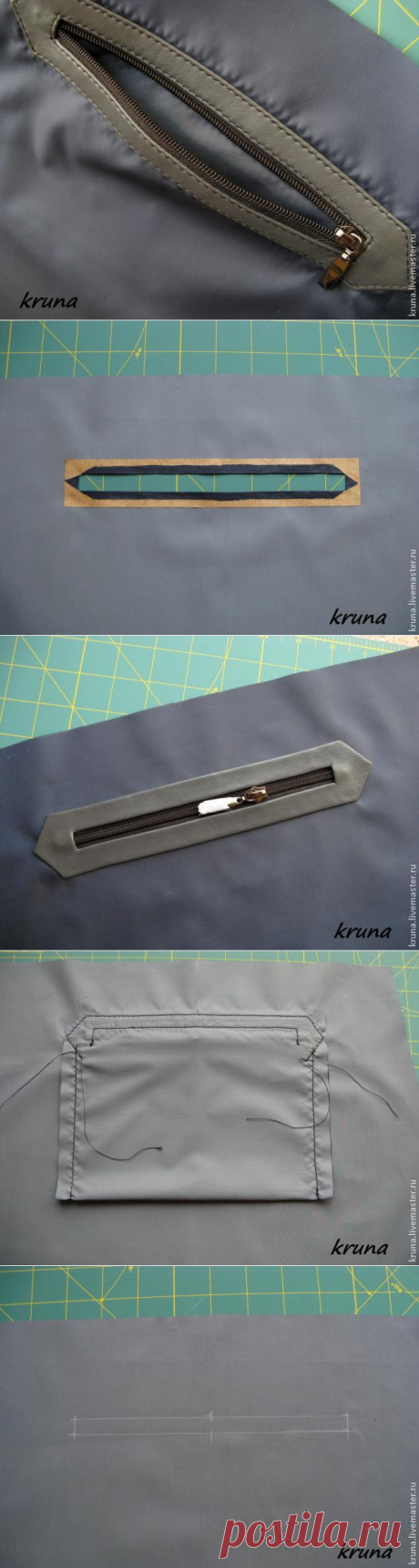Техника шитья кармана на молнии с окантовкой — Сделай сам, идеи для творчества - DIY Ideas