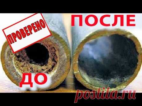 Как прочистить канализацию (трубы), а точнее как устранить засор в раковине или в ванной. СУПЕР!