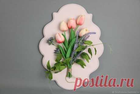 Панно с тюльпанами – купить в интернет-магазине на Ярмарке Мастеров с доставкой Панно с тюльпанами – купить или заказать в интернет-магазине на Ярмарке Мастеров | Нежное панно в серенево-розовых оттенках. Может…