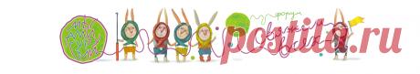 Войти - Форум почитателей амигуруми (вязаной игрушки)