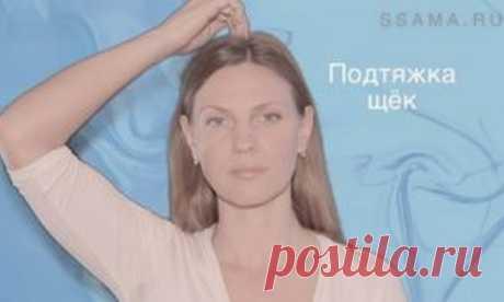 Фейсформинг Б. Кантиени по-русски, часть2 - ssama.ru