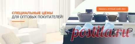 Корзины   корзины оптом для дома купить, интернет магазин корзин, купить корзину оптом в Москве — 2kkorzina.ru