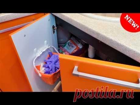 Хранение под раковиной в КУХНЕ: до и после. Идеи для дома с Nataly Gorbatova.