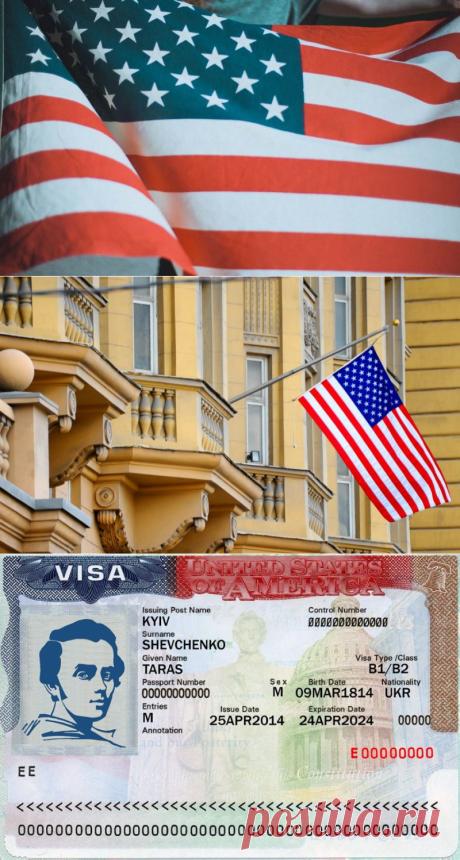 Виза в США для россиян в 2020 году 🗽 Как получить визу в США? ⤵️