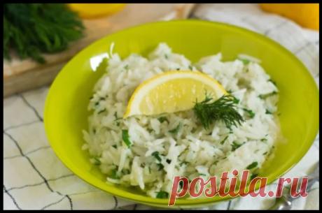 Готовим очень вкусный рис с соком лимона, сыром и зеленью!