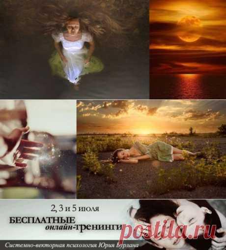 psiholog_yurij: Вечная молодость. На что мы тратим свою жизнь?