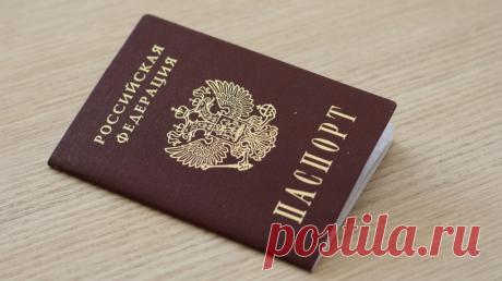 Очень важный секрет в паспорте, который может помочь каждому, но о нем мало кто знает Представить жизнь без паспорта сейчас мы вряд ли сможем. Любое юридически значимое действие осуществляется только при предъявлении ...