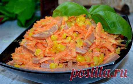 La ensalada con el salchichón curado y la zanahoria \/ la medicina Popular