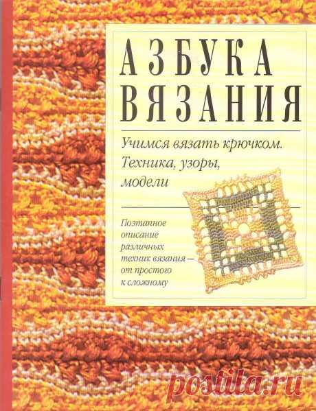 Azvyaz borisova by vetervmae17 - issuu