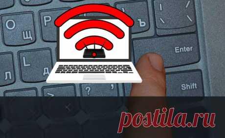 В каком радиусе соседи могут подключиться к вашему Wi-Fi интернету?   Айтишник в тренде   Яндекс Дзен