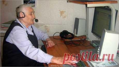 Виртуальная компьютерная Академия для пенсионеров Подробные статьи и понятные видеоуроки по освоению компьютерных программ и работе в социальных сетях для людей старшего возраста