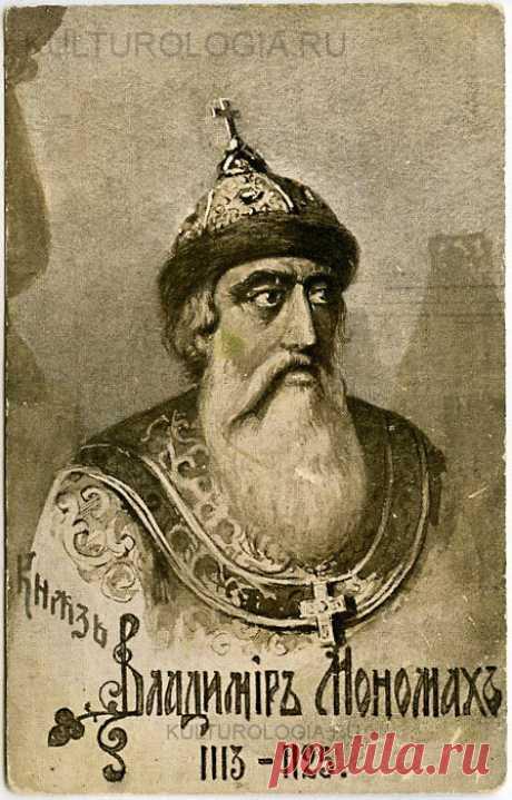 От Рюрика до Николая II: Малоизвестные факты о монархах Династии Романовых, раскрывающие их с неожиданной стороны