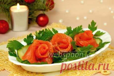 Форель слабосолёная рецепт с фото, как приготовить на Webspoon.ru