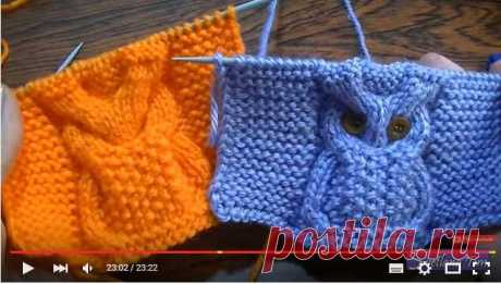 Вязание узора Сова спицами Видео | Вяжем детям Вязание узора Сова спицами Видео. Этот узор очень любят и часто используют для вязания детских пуловеров, шапочек или варежек. Приятного вязания.