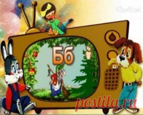 Азбука-потешка Буква Ш - Шапка - Детские клипы