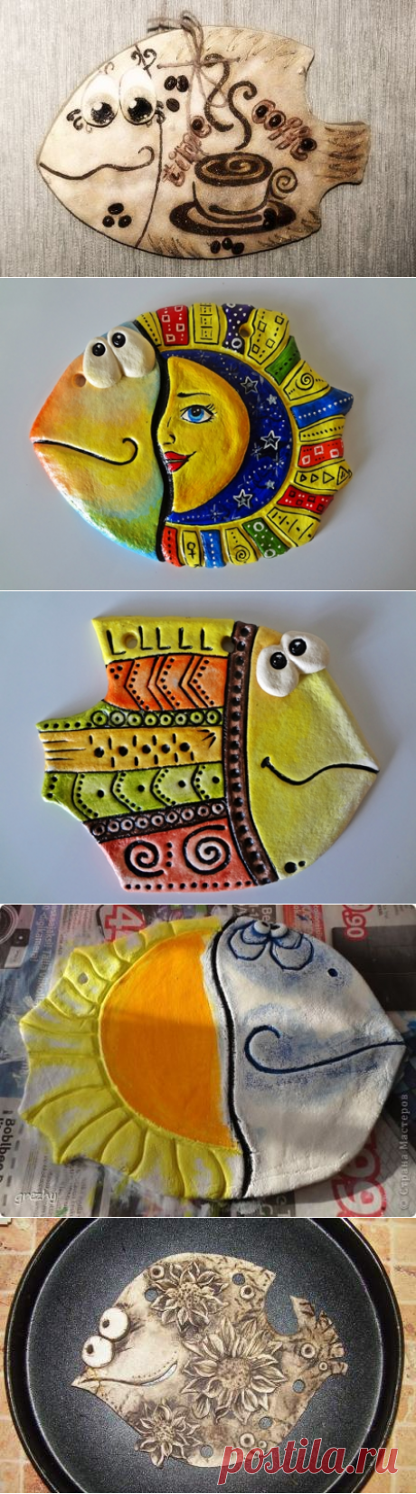 Декоративные рыбы из соленого теста — Делаем руками