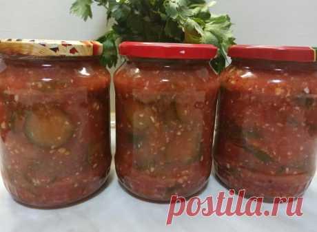 ОБАЛДЕННЫЙ САЛАТ НА ЗИМУ /Салат из огурцов в томатном соусе без стерилизации - Домашняя кулинария - медиаплатформа МирТесен