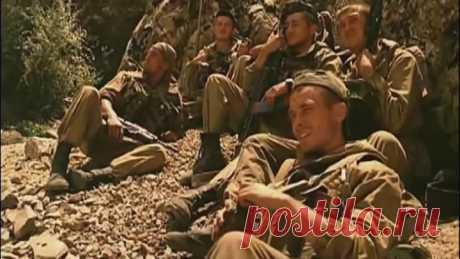 Прошедшим афган и чечню посвящается! Аскер Седой - За перевалом перевал