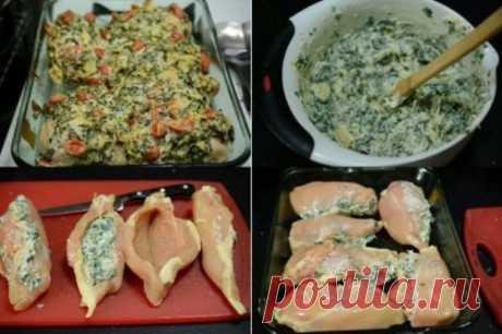 Куриное филе с начинкой Начинка делает курочку особенно нежной, а верхний слой делает блюдо красивым и праздничным!