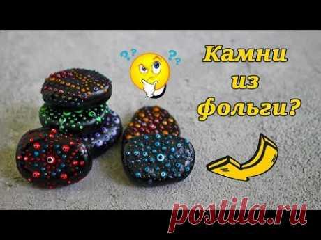 Декоративные камни из полимерной глины своими руками