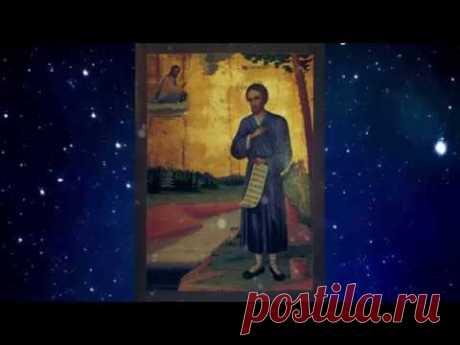 ИСЦЕЛЕНИЕ НОГ И ЗРЕНИЯ Молитва Симеону Верхотурскому