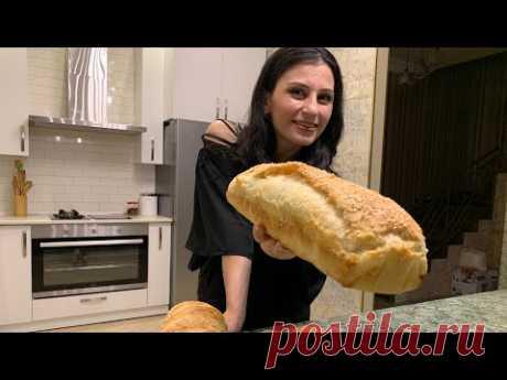 Долгожданный рецепт моего хлеба! | Bread | Հաց