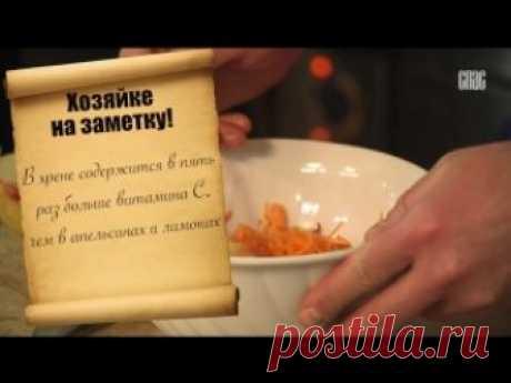 Монастырская кухня № 13 Салат из моркови с яблоком и хреном, гречневая похлебка с белыми грибами, овсяный кисель с медом.