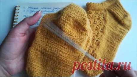Женские укороченные носочки с уплотненной пяткой, ажурной полой резинкой и красивым узором.