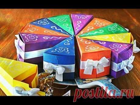 Что подарить маме,папе,бабушке,деду день рождения 8 марта 14-23 февраля Из бумаги Поделки с детьми!