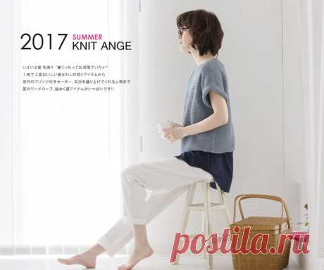 Knit Ange Summer 2017