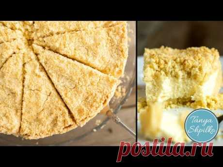 Любимая Королевская Ватрушка с Творогом | Farmer's Cheese Crumb Cake | Tanya Shpilko