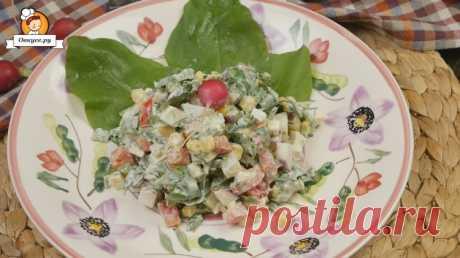 Быстрый летний салат с редисом и щавелём. Море витаминов - Простые рецепты Овкусе.ру