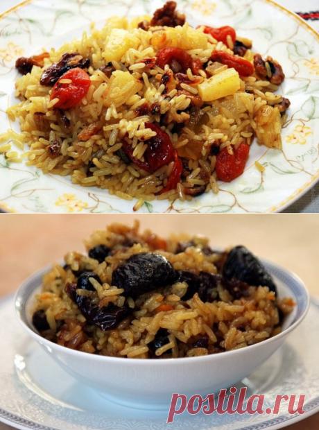 Плов с курагой и черносливом / Простые рецепты