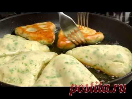 Картофельные лепёшки с сыром. Рецепты на каждый день. Онлайн-супермаркет onineprodukty.ru