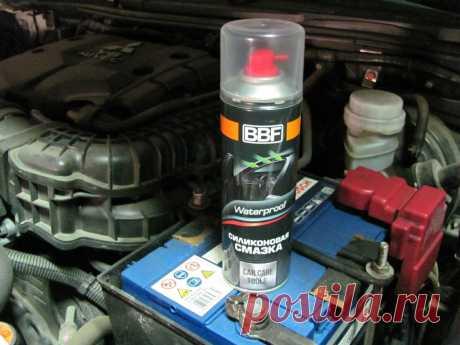 8 способов применения силиконовой смазки-аэрозоли в процессе эксплуатации автомобиля | Автомеханик | Яндекс Дзен