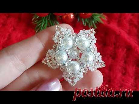 Beaded snowflake/Pearl snowflake/Beaded brooch/Снежинка из бисера/БРОШЬ СНЕЖИНКА