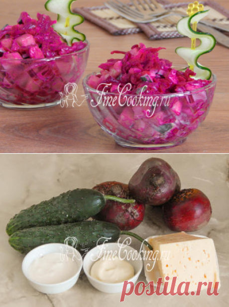 Beet and cucumber salad - the recipe with a photo