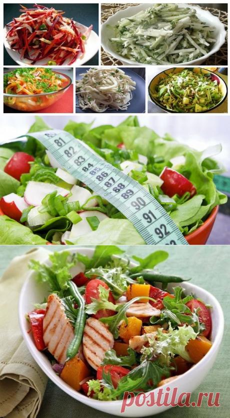 Поиск на Постиле: салаты для похудения