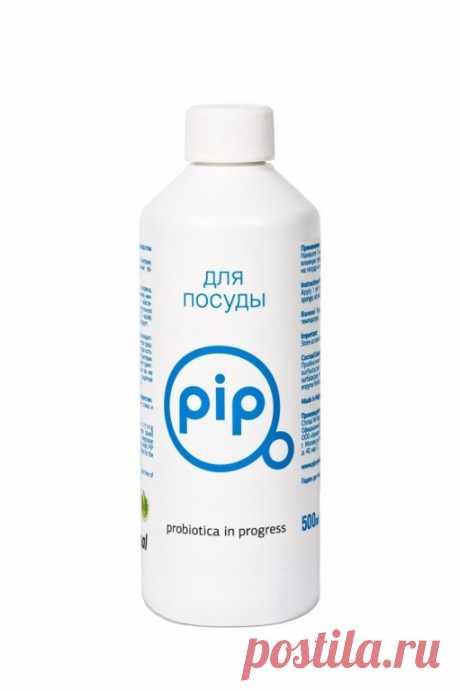 PiP «Для посуды»  PiP - пробиотические средства нового поколения. Это полезные природные бактерии, оказывающие оздоровительный эффект на организм человека. Все средства под торговой маркой «PiP» защищают человека, привносят здоровую и полезную микрофлору в жилую среду и обеспечивают стабильную и длительную биологическую гигиену (до 72 часов). БИОЛОГИЧЕСКИ ЧИСТЫЙ ПРОДУКТ.