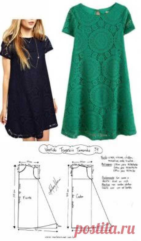 podruzhkii.ru | 👚 Clothes Please visit our website for more | 👚 Clothes | Thank You. | podruzhkii.ru