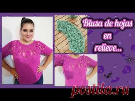 Blusa de hojas en relieve a crochet...