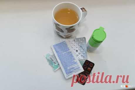 Лечитесь, а не «кормите» аптеки: какие препараты от простуды должны быть дома - новости Екатеринбурга E1.ru