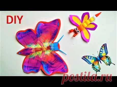 2 идеи, как сделать бабочку из бумаги и летающую.  Летние поделки.