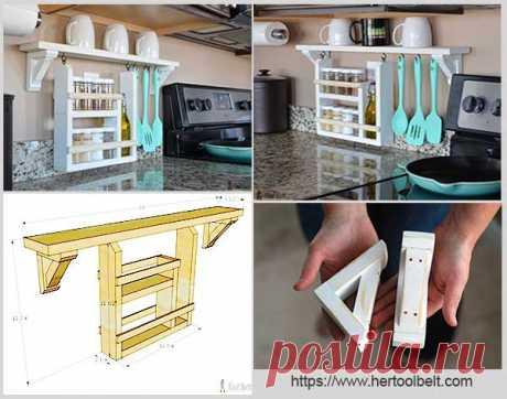 Симпатичная кухонная полка-органайзер своими руками — Идеи домашнего мастера
