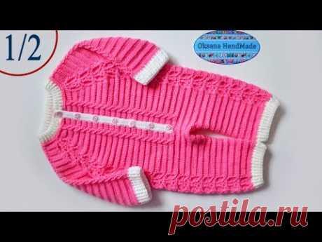 Комбинезон крючком. Мастер класс. 1/2 часть. crochet jumpsuit apparatus