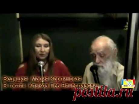 ЗАКОНЫ МАТЕРИАЛИЗАЦИИ !!! Без чего мечты не сбываются Клыков Лев Вячеславович  Пер  3 ч  3 1