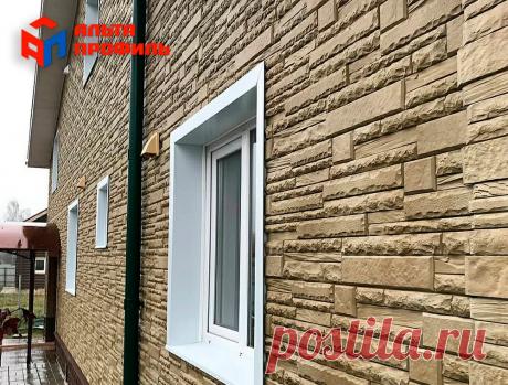 Сайдинг или фасадные панели: что выбрать? | Альта-Профиль | Яндекс Дзен