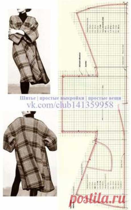 Цельнокроеное пальто. #простыевыкройки #простыевещи #шитье #пальто #выкройка