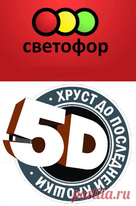 Попробовал 5D чипсы из Светофора, рассказываю... | Мастер на все руки | Яндекс Дзен